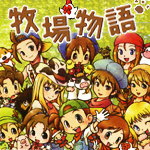 牧场物语女孩版 中文版