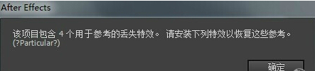 particular插件中文版下载