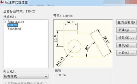 电气工程师CAD