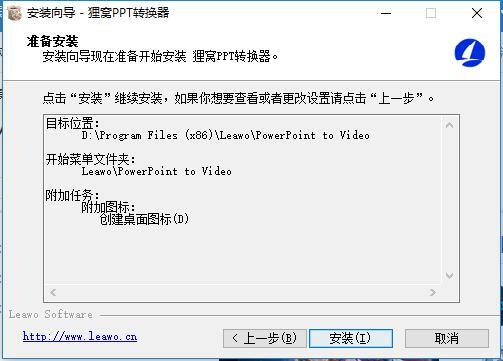 狸窝照片制作视频百胜线上娱乐