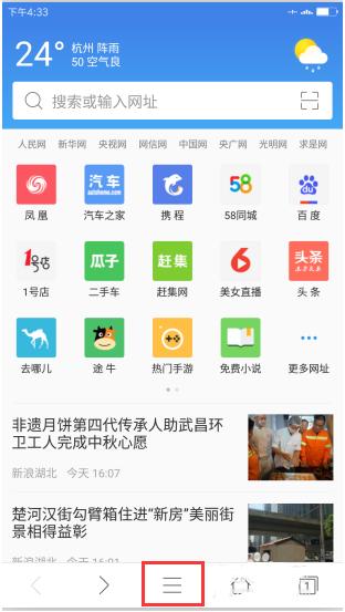 2345香港马会资料器