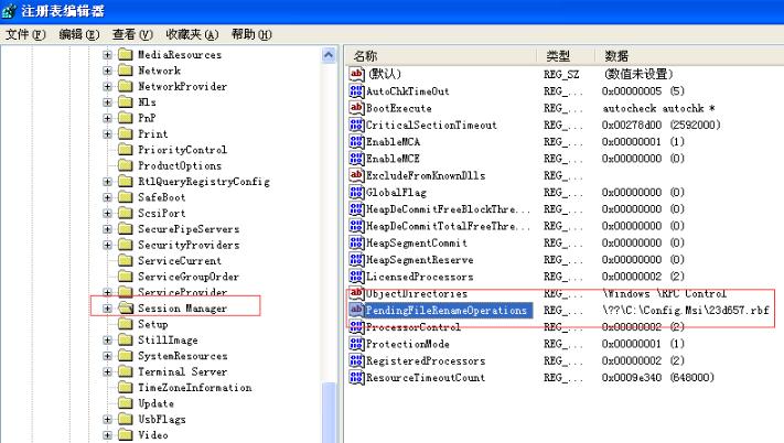 SQL Server2000挂起解决工具