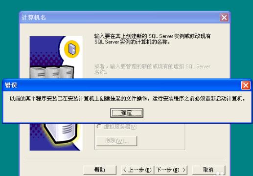 SQL Server2000挂起解决工具下载