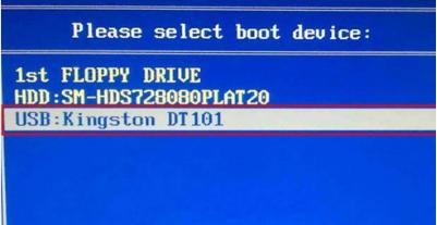 Jetway捷波HI06主板BIOS