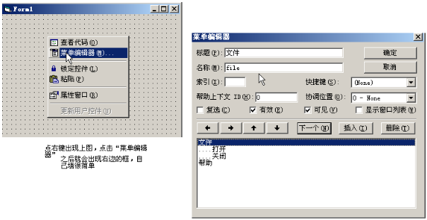 VB学习系统