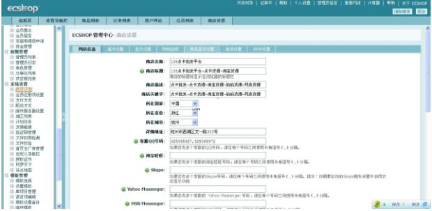 卡盟整站程序源码 php版