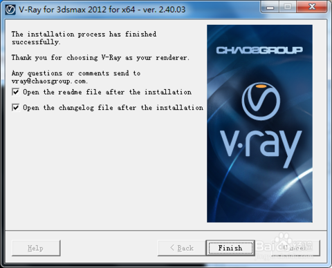 v-ray渲染器