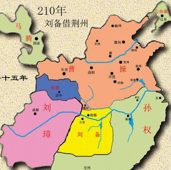 三国地图全图高清版