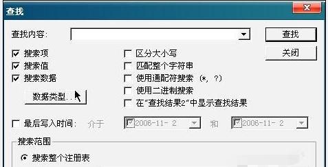 Registry Workshop 注册表编辑器