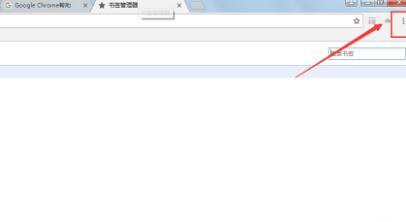 谷歌浏览器Google Chrome For Mac