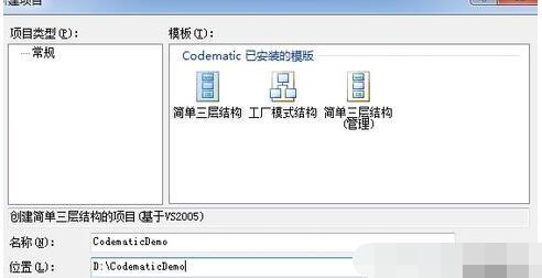 动软代码生成器