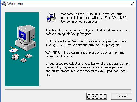 CD音频抓轨处理软件