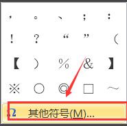 Microsoft Office Word 2012