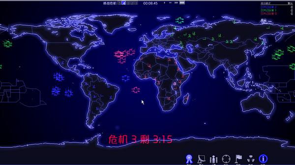 核战危机(Defcon)
