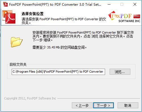 FoxPDF PPTX to PDF Converter