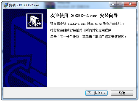 XOX客所思声卡控制面板