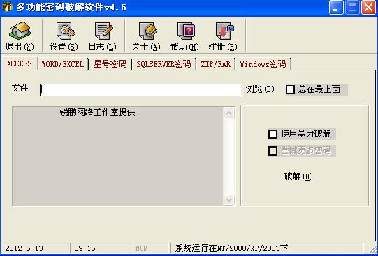 201251391627.jpg