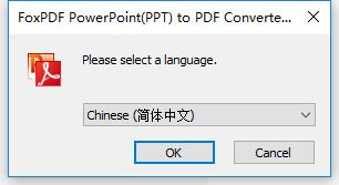 PPT转换器