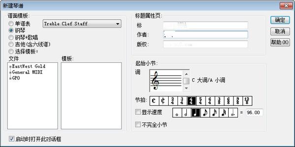 Overture(64bit)