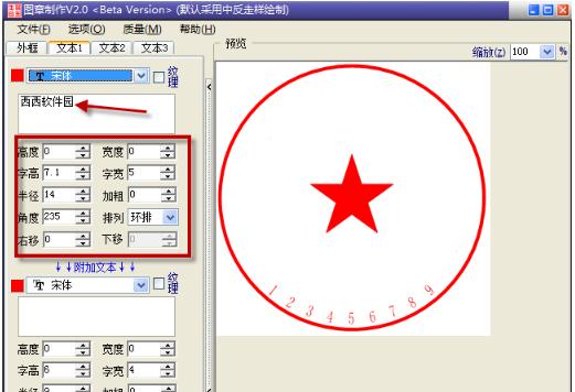 a783ef367beee59415fe74ea73d95471 - 电子公章(印章)制作软件
