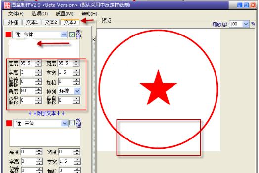 ea214b3b4a5a43d4cac9ca9ce083928f - 电子公章(印章)制作软件