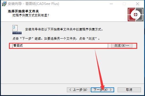 看图纸(DWG文件浏览器)官方下载