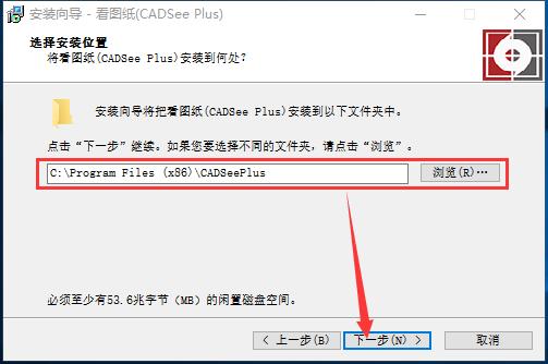 看图纸(DWG文件浏览器)免费下载