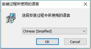 口语学习软件
