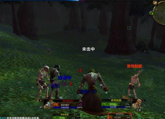 大芒果魔兽世界单机版3.3.5