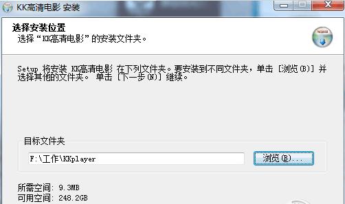 kk播放器官方下载