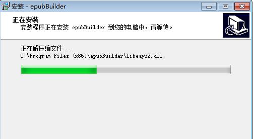 epubBuilder