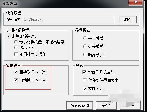 kk高清电影播放器官方下载