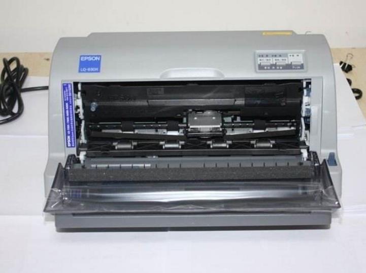 爱普生 LQ-630K 打印机驱动程序
