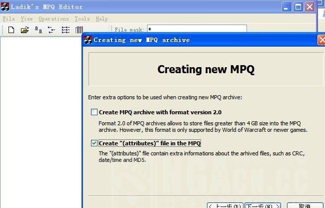 MPQ Editor暴雪游戏编辑器