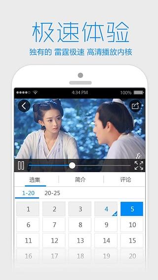 电影《一百零八》亮相北京国际电影节春季在线汶川地震时刻 韩国女主播票你买 古镜烟云