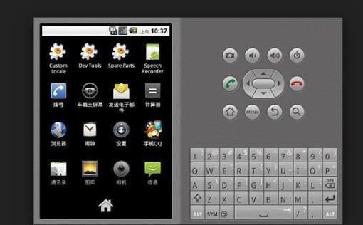 安卓手机模拟器