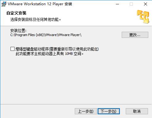 VMware Workstation(虚拟机软件)