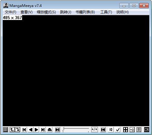 MangaMeeya