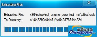 sql server 2008 r2 sp2