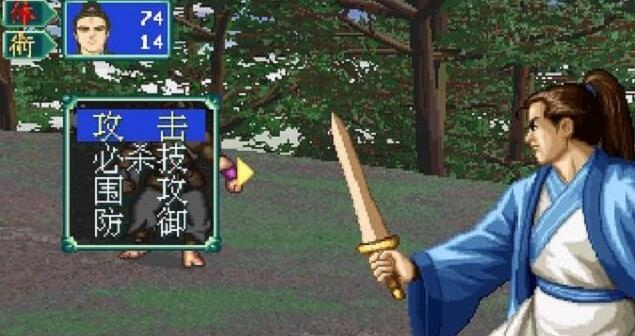 侠客英雄传3简体中文版