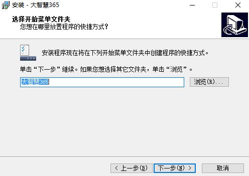 大智慧365软件官方免费下载