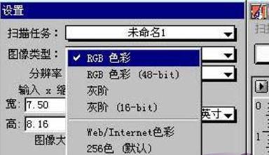 尚书六号汉字表格识别系统