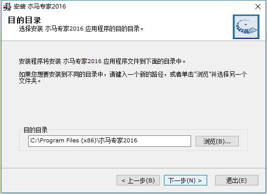 木马查杀软件