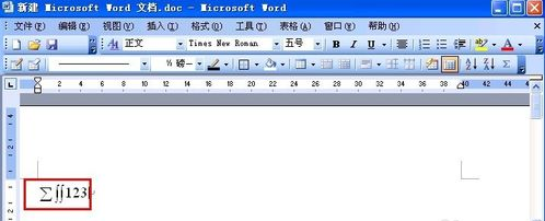 MathType公式编辑器