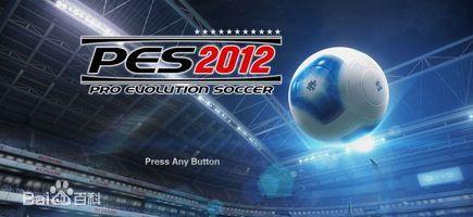 实况足球2012(Pro Evolution Soccer 2012)存档修改器editor