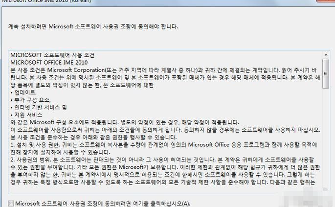 谷歌韩文输入法(Google Korean Input)