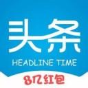 頭條時間app