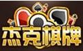 杰克棋牌中国版