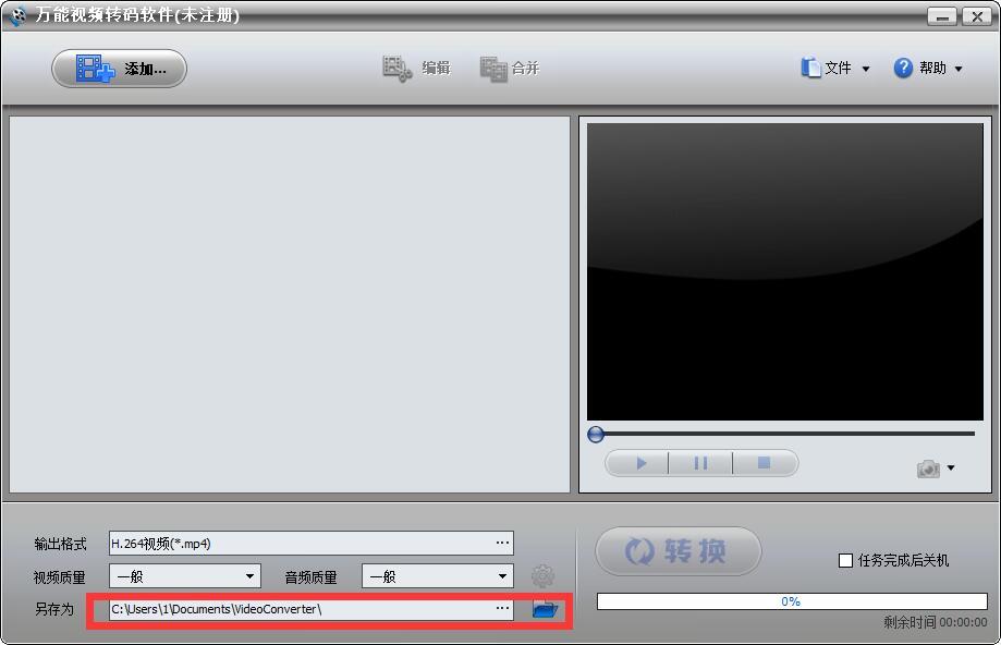 万能视频转码鸿运国际娱乐
