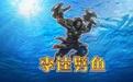 李逵捕鱼劈鱼游戏